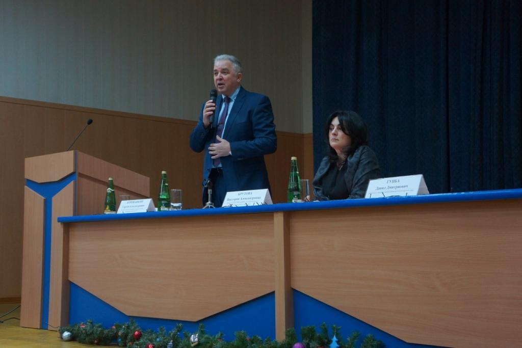 Краевое совещание районных стоматологов 22.12.2016