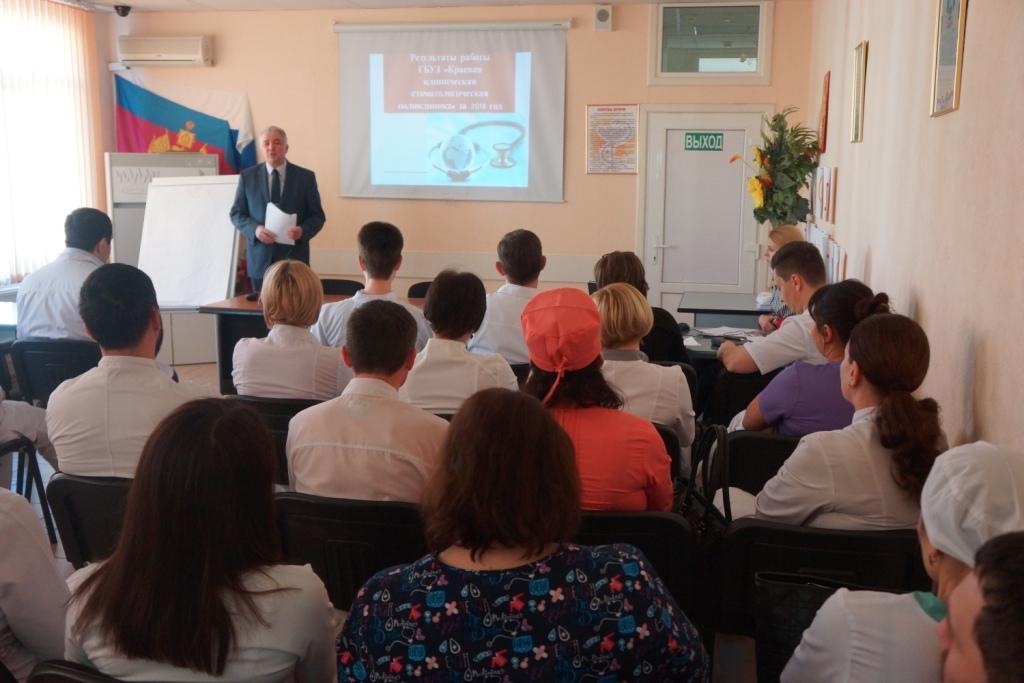 Состоялась конференция, посвященная подведению итогов деятельности учреждения в 2016 году