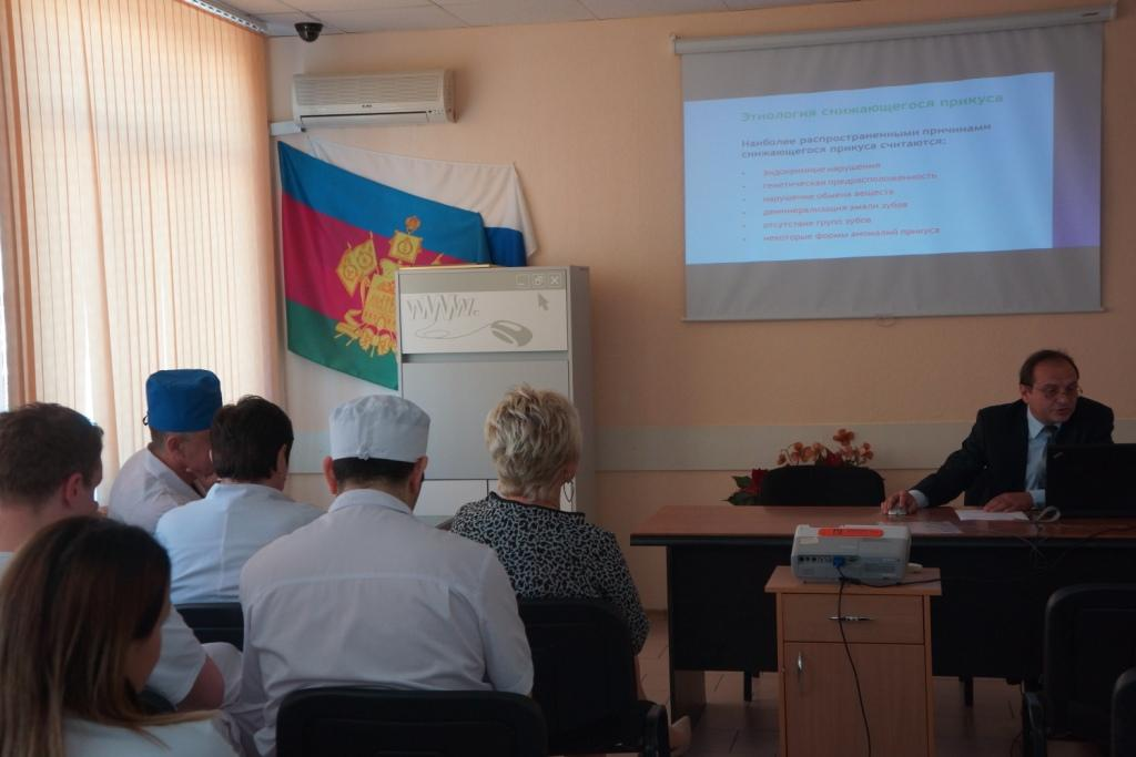 В ГБУЗ ККСП в рамках плановой единой врачебной конференции состоялась лекция