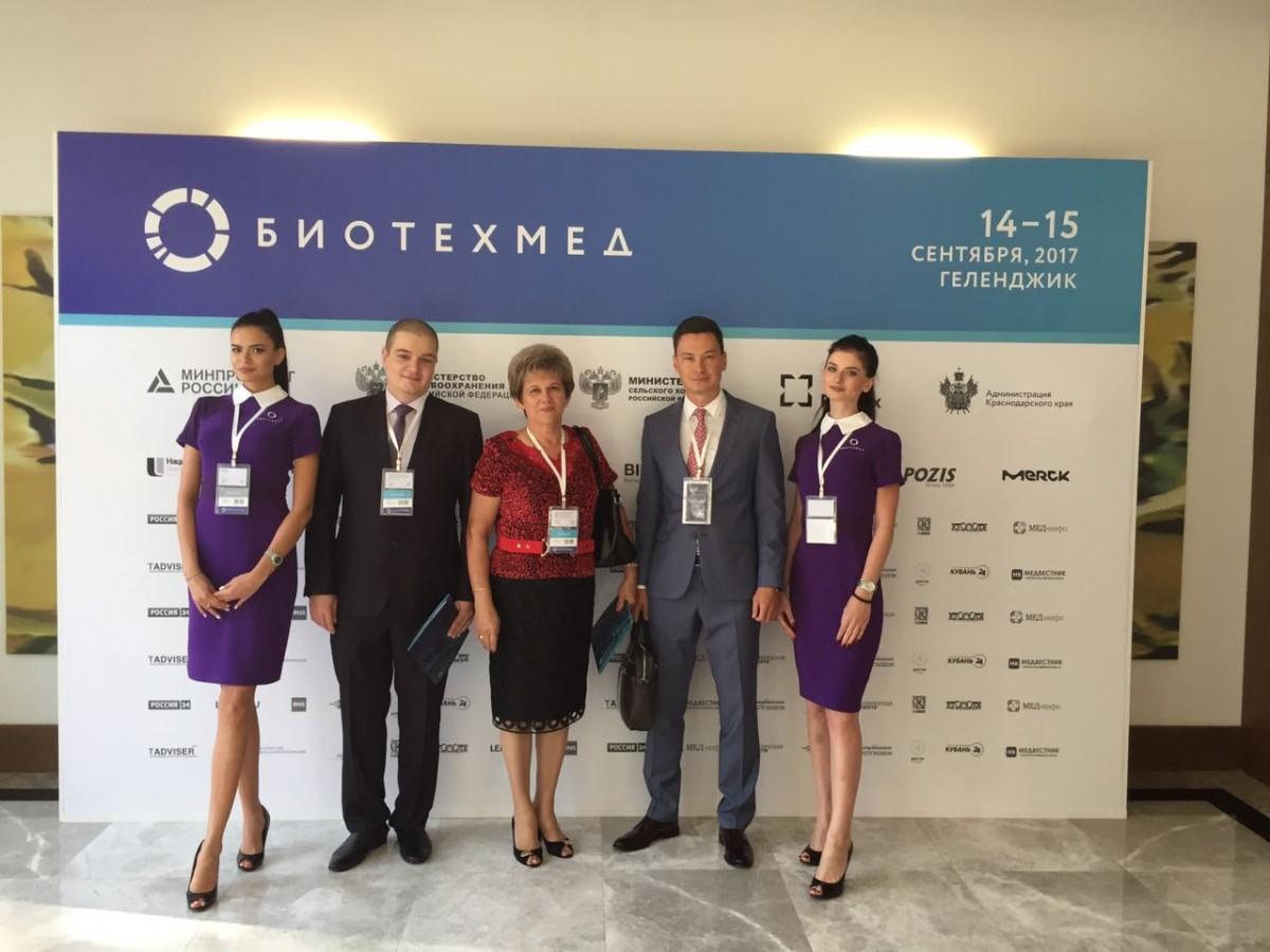 Участие в конференции БиоТехМед