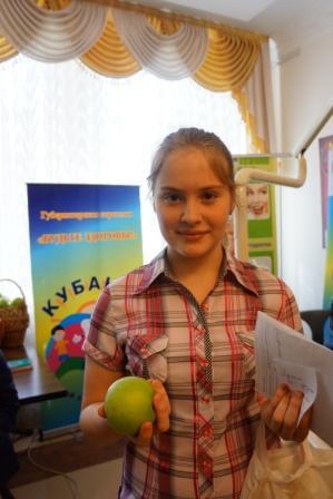 25.04.15 День здоровья в Славянске-на-Кубани.