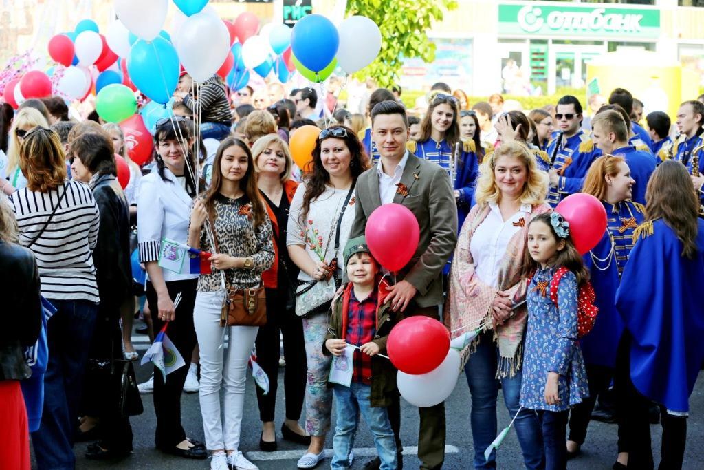 01.05.2016 Первомайская демонстрация
