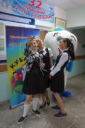 «День здоровья» в муниципальном образовании «Усть-Лабинский район»