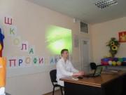 """18.05.15 """"Школа профилактики"""""""