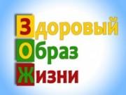 Краснодарский край в пятёрке регионов-лидеров по здоровому образу жизни