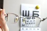 Сегодня Всемирный день зрения