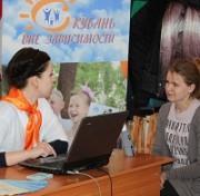 Проект «Кубань вне зависимости» побывал в Кореновском районе