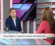 Достоверно о раке в эфире телеканала « Кубань 24»