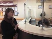 В Центре здоровья  Краевой клинической больницы №2 сегодня День открытых дверей.