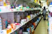 Больницы и аптеки края обеспечены запасом противовирусных средств